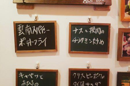 お一人様に嬉しい、アジアン惣菜おつまみ